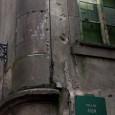 Na sequência das notícias vindas a público que deram conta de afirmações inquietantes do Vereador do Urbanismo da Câmara do Porto acerca de opções e métodos de funcionamento da SRU/Porto […]