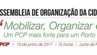 Encontra-se já em distribuição, para debate nas organizações da organização do PCP na Cidade do Porto, o anteprojecto de Resolução Política da 11ª Assembleia da OCP. Ler aqui:AP_Res_pol_11AOCP.pdf