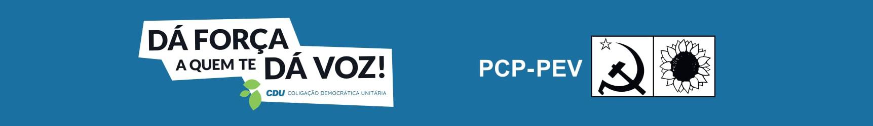 PCP | Cidade do Porto